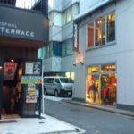 スキー&スノボの街・神田小川町の激安ショップ ロンドンスポーツへ行ってきた