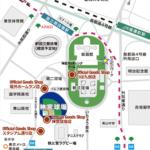 神宮球場へのアクセス 信濃町から?外苑前から?近くの駐車場の混雑状況は?