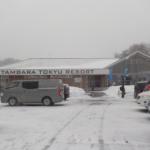 子供とたんばらスキーパークでスキー&スノボ 駐車場・コインロッカー・近くの日帰り温泉情報も