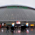 東京ドームでビジターオープン戦観戦 何時ごろまでに行った方がいい?混雑状況は?服装は?