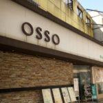 【OSSOオッソ】新宿・歌舞伎町で格安岩盤浴を体験してきた