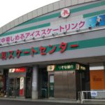 【BIG BOX東大和】小学生の子供と初アイススケートへ
