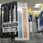 【ダイソー】メルカリに便利なプラスチックスケールを発見!