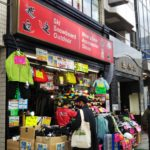【ロンドンスポーツ神田店】でスノボの板を買ってきた