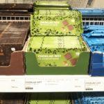 激安!【IKEAイケア】チョコレート オススメは?